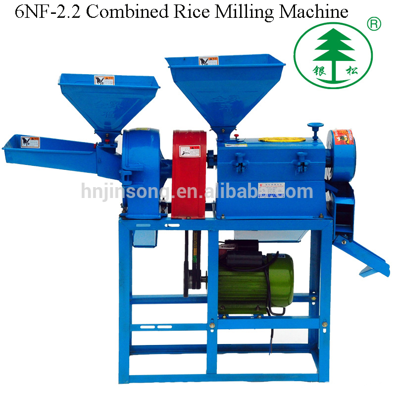 Easy Use Cheap Price Combined Rice Mill Machine