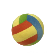 Colorful Plush Ball With Bell