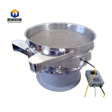 chemical industrial ultrasonic vibrating sieve