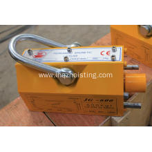 Permanent Magnetic Lifter for steel plate