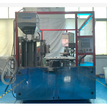 Filling Machine Small Filling And Capping Machine