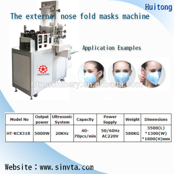 ultrasonic non-woven dustproof folding mask making machine