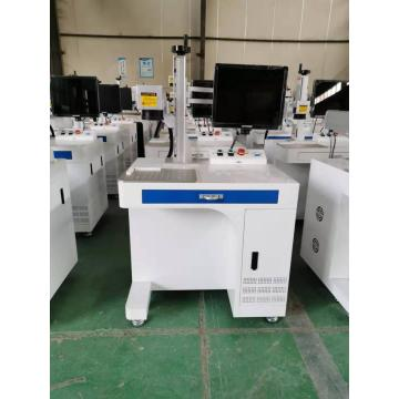 Perfect New Design Fiber Laser Marking Machine