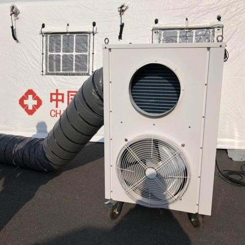 Portable Tent HVAC Unit for Medical