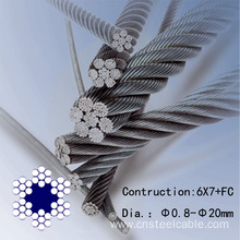 6X7+FC Dia.1mm to 12mm Stainless steel wire rope