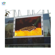 P5 outdoor advertising led screen