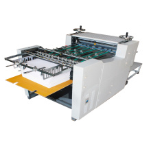 ZXYW-650 Automatic feeding paper Embossing Machine