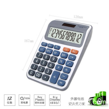 electronic register value calculator with 10-digit