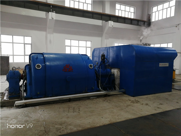N2.6-2.37 waste heat steam turbine