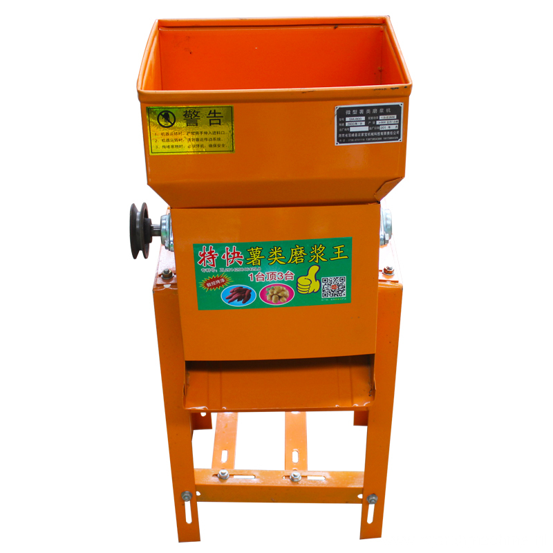 cassava grinder grating crusher machine