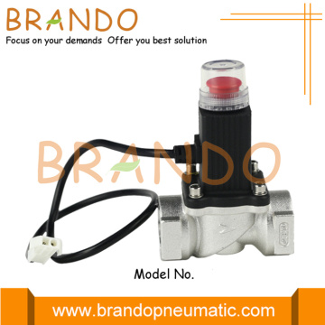 9V 12V Emergency Gas Shut Off Solenoid Valve