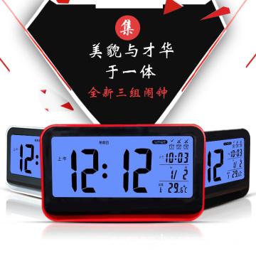 Fashionable atmosphere bedside clock