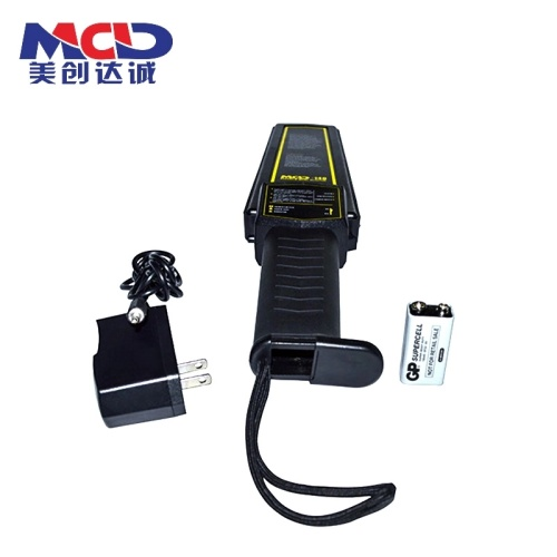 Hand Held Metal Detector Price