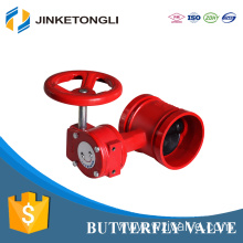 China Supplier China Trustworthy Grooved Butterfly Valve