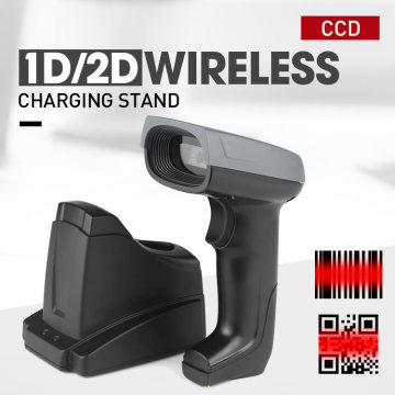 2D wireless Handheld Imager Barcode Scanner with charger