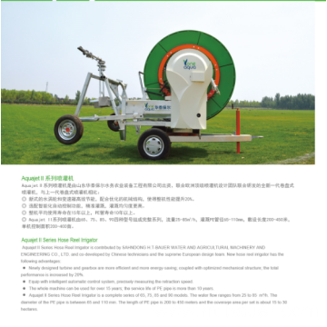330m hose reel irrigation