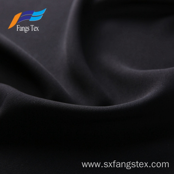 Islamic Muslim Woven Formal Black Nida Abaya Fabric