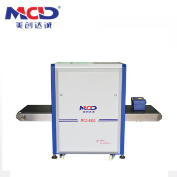 Factory Price Security Airport Cargo Luggage X Ray Baggage Scanner