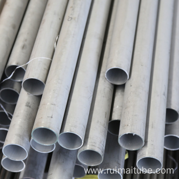 Stainless Steel AP Tube