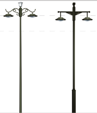 Arm LED Street Lamps