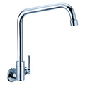 Wall mount single cold sink faucet swivel