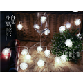 LED Pine Cones Lights