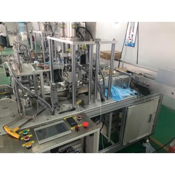 Medical Mask Meltblown Non Woven Fabric Making Machine