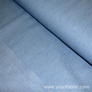 Best Denim Jeans Fabric for Stretch Clothing