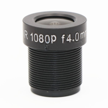 4mm Lens 2.0 MegaPixel 69 Degree MTV M12 x 0.5 Mount Infrared Night Vision Lens For CCTV Security Camera,Wholesale Price