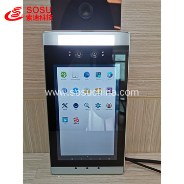 Infrared human body temperature measurement face recognition access control all-in-one machine