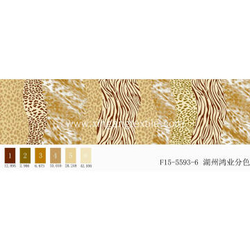 100% Microfiber Poly Touch Soft Fabric Home Textiles