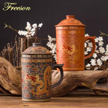 Retro Traditional Chinese Dragon Phenix Purple Clay Tea Mug with Lid Infuser Handmade Yixing Zisha Tea Cup 300ml Teacup Gift Mug