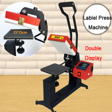 15x15CM Double Display Label Heat Press Machine T Shirt Logo Sublimation Swing Transfer Printer For Hoodie/Phone Case/Pillow