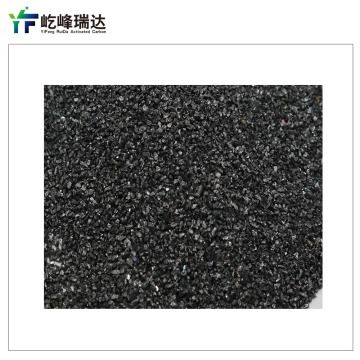 Heat  Corrosion Resisting  silicon carbide