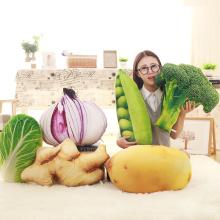 Creative Simulation Fruit Plush Pillow Stuffed Vegetables Cabbage Broccoli Potato Onion Plush Toys Funny Gift Sofa Seat Cushion