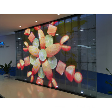 Super Thin Transparent Glass Video Wall
