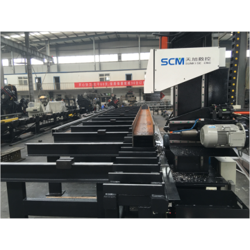 Single Spindle High Speed CNC Rails Drilling Machine