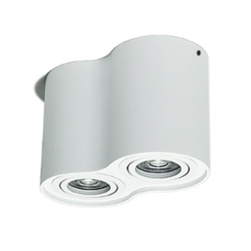 Dimmable Round White 7W2 LED Downlight