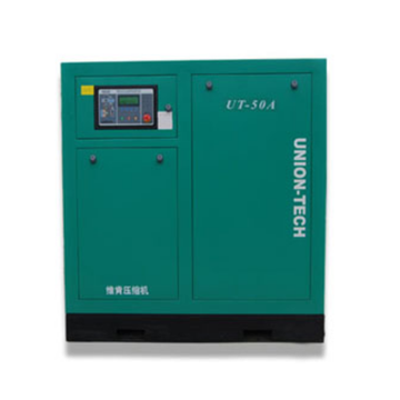 Factory Cost-effective Oil Injection Screw Air Compressor