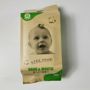 Factory Price Material Non-Woven Dry Cotton Baby Wipes