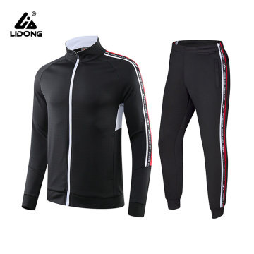 Comfort Suit for for Jogging Running Sport