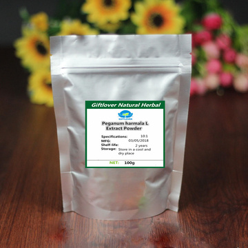 100% Pure Peganum harmala L 10:1 Extract Powder, Harmine, Luo Tuo Peng, Free shipping