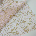 American tulle fabric with Luxury gold glitter