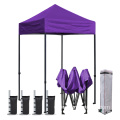 Optional Color Folding Pop up Gazebo 1.5x1.5m