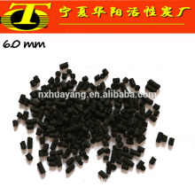 4mm China Ningxia activated carbon seller