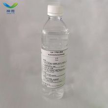 Industrial Grade Dimethylacetamide DMAC with Good Price