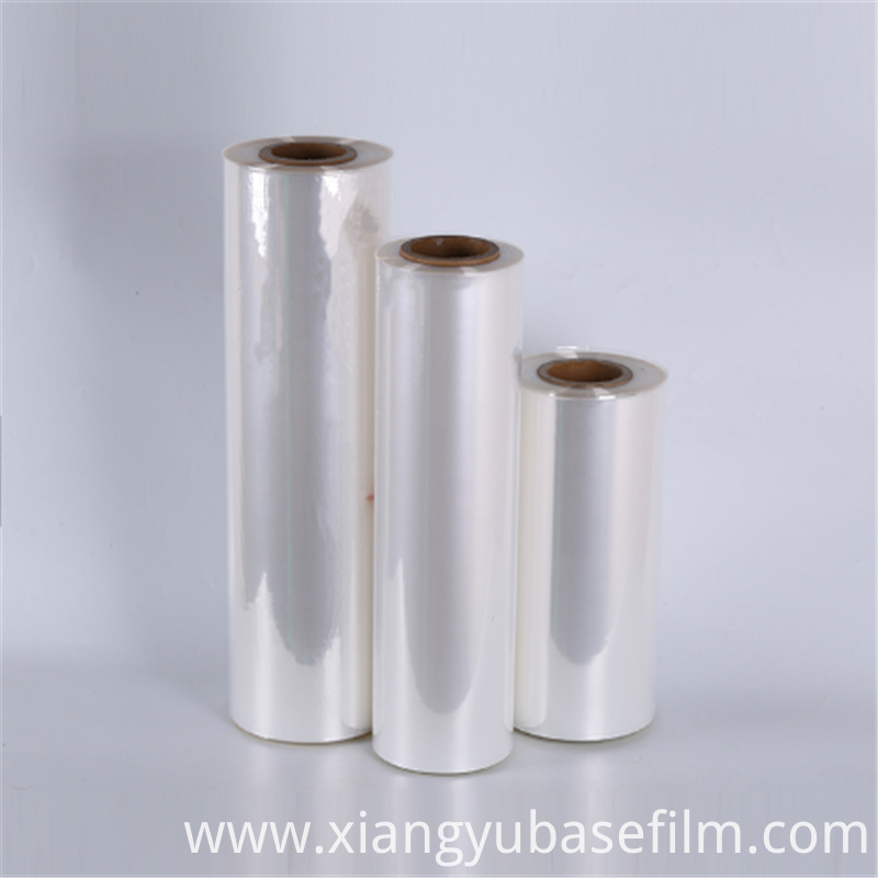 Heat Sealable Film 2