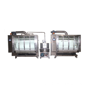 Chinese nuts chocolate spread coating machine production line belt coating machine manufacturer