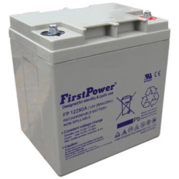 Reserve Battery  Main Power 12V Battery12V26AH