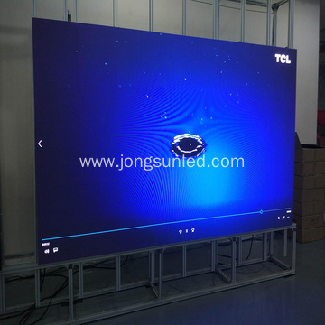 LED Display Panel P4 Box Board